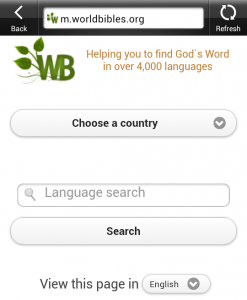mobile-world-bibles